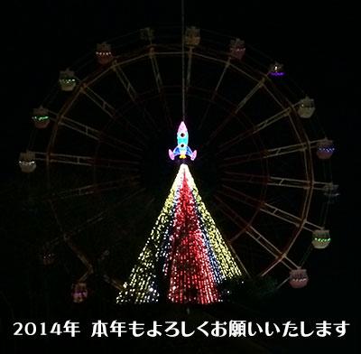 20140103_1883433